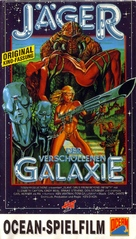 Slave Girls from Beyond Infinity - Austrian VHS cover (xs thumbnail)