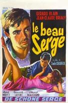 Le beau Serge - Belgian Movie Poster (xs thumbnail)