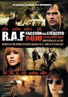 Der Baader Meinhof Komplex - Spanish DVD movie cover (xs thumbnail)