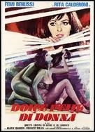 Questa libertà di avere... le ali bagnate - Italian Movie Poster (xs thumbnail)