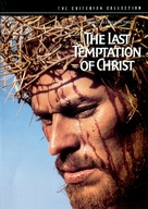 The Last Temptation of Christ - DVD movie cover (xs thumbnail)