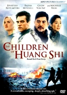 The Children of Huang Shi - DVD cover (xs thumbnail)