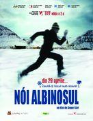 Nói albínói - Romanian Movie Poster (xs thumbnail)