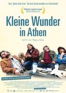 Akadimia Platonos - German Movie Poster (xs thumbnail)