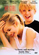 My Girl - DVD cover (xs thumbnail)