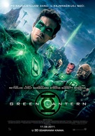 Green Lantern - Croatian Movie Poster (xs thumbnail)