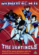 """Robotech"" - British DVD movie cover (xs thumbnail)"