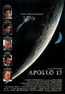 Apollo 13 - Italian Movie Poster (xs thumbnail)