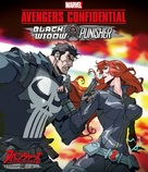 Avengers Confidential: Black Widow & Punisher - Japanese Movie Cover (xs thumbnail)