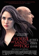 House of Sand and Fog - Movie Poster (xs thumbnail)