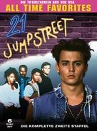 """21 Jump Street"" - German DVD movie cover (xs thumbnail)"