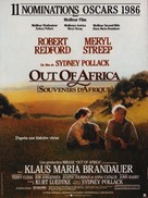 Out of Africa - French Movie Poster (xs thumbnail)