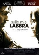 Sur mes lèvres - Italian Movie Poster (xs thumbnail)