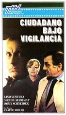 Garde à vue - Argentinian VHS cover (xs thumbnail)