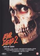 Evil Dead II - Belgian DVD cover (xs thumbnail)