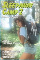 Sleepaway Camp II: Unhappy Campers - Movie Cover (xs thumbnail)
