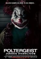 Poltergeist - Mexican Movie Poster (xs thumbnail)
