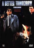 Ying hung boon sik - German DVD movie cover (xs thumbnail)