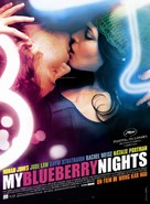 My Blueberry Nights - French Movie Poster (xs thumbnail)