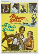 The 7th Voyage of Sinbad - Belgian Movie Poster (xs thumbnail)