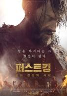 Il primo re - South Korean Movie Poster (xs thumbnail)