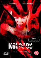 Kolobos - British DVD cover (xs thumbnail)