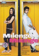 Milenge Milenge - Indian Movie Cover (xs thumbnail)