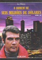 """The Six Million Dollar Man"" - Brazilian DVD movie cover (xs thumbnail)"