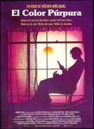 The Color Purple - Spanish Movie Poster (xs thumbnail)