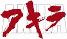 Akira - Japanese Logo (xs thumbnail)