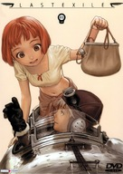 """""""Last Exile"""" - German Movie Cover (xs thumbnail)"""