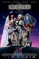 Beetle Juice - French Re-release poster (xs thumbnail)