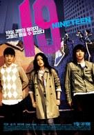 """""""Telecinema"""" - South Korean Movie Poster (xs thumbnail)"""