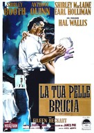 Hot Spell - Italian Movie Poster (xs thumbnail)