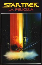 Star Trek: The Motion Picture - Spanish VHS movie cover (xs thumbnail)