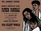 Pather Panchali - British Combo poster (xs thumbnail)