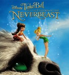 Tinker Bell and the Legend of the NeverBeast - Movie Cover (xs thumbnail)