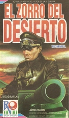 The Desert Fox: The Story of Rommel - Argentinian VHS cover (xs thumbnail)