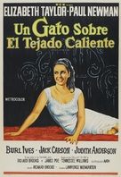 Cat on a Hot Tin Roof - Argentinian Movie Poster (xs thumbnail)