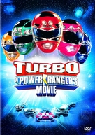 Turbo: A Power Rangers Movie - DVD cover (xs thumbnail)