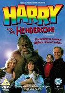 Harry and the Hendersons - Movie Cover (xs thumbnail)