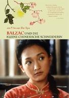 Xiao cai feng - German DVD cover (xs thumbnail)