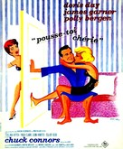 Move Over, Darling - French Movie Poster (xs thumbnail)