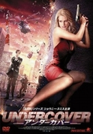 Secrets of an Undercover Wife - Japanese DVD cover (xs thumbnail)