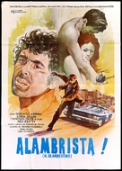 Alambrista! - Italian Movie Poster (xs thumbnail)