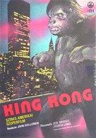 King Kong - Hungarian Movie Poster (xs thumbnail)