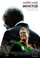 Invictus - Croatian Movie Poster (xs thumbnail)