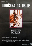 Dressed to Kill - Yugoslav Movie Poster (xs thumbnail)