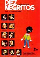 Ein unbekannter rechnet ab - Spanish Movie Poster (xs thumbnail)