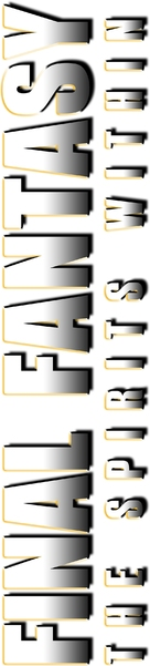 Final Fantasy: The Spirits Within - Logo (xs thumbnail)